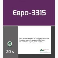 Гербіцид Євро 3315 АгроДинаміка