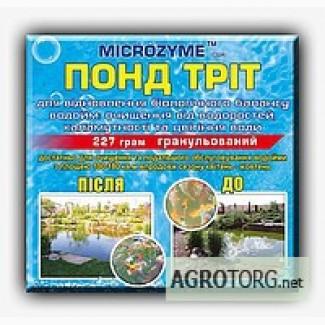 Очистка водоемов и рыбных хозяйств. BIO GREEN (БИОГРИН). Гарантия