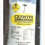 Постоянно продаем на экспорт карбамид, Днепропетровск. (Цена договорная).