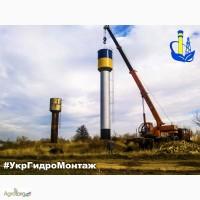 Производство и монтаж водонапорных башен Рожновского в Украине