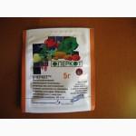Инсектицид оперкот, пакет 5 г. Опт и розница