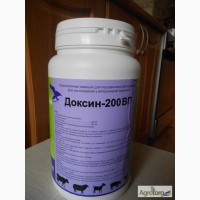 Доксин - 200 ВП