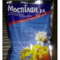 Моcпилан 20 (кг.) Венгерский. Есть упаковки по 1 кг и 0, 2 кг