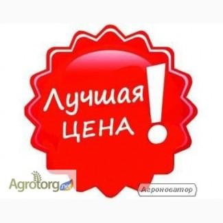 Куплю средства защиты растений, агрохимию по Украине. Быстро, Дорого