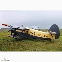 Десикация растений самолетами и вертолетами