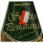 Окорок Хамон Bodega SELECTOS PENARANDA 7.5кг (12месяцев выдержка)