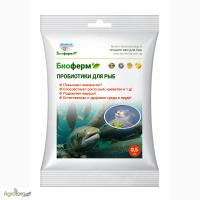 Кормовая добавка -пробиотик для водных обитателей рыб, креветок