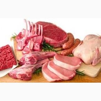 Продам Мясо для Horeka