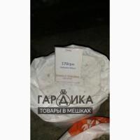 Соль кормовая для сх животных и птицы, мешок 50кг