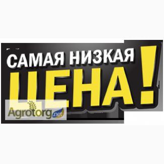 ЛЮЦЕРНА и ЛУГОВОЕ сено в тюках. Работаем по Украине. Форма оплаты любая