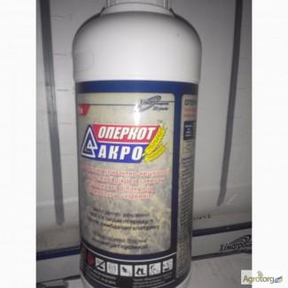 Продам інсектицид ОПЕРКОТ АКРО