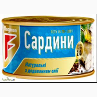 Консервы рыбные в асортименте от производителя