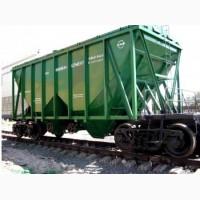 Железнодорожные перевозки зерновых и прочих сх культур