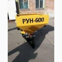 Разбрасыватель удобрений навесной РУН-600
