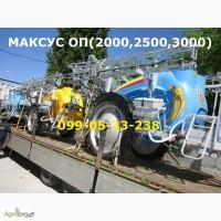 МАКСУС 3000, 2500, 2000 литровый опрыскиватель прицепной Прицепной ОП 250018 МАКСУС 2500