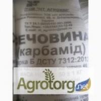 Карбамид, селитра(N34.4), npk, оптом и в розницу по Украине, на экспорт