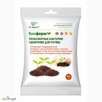 Ризосферные бактерии- Природные удобрения для садоводства, растениеводства, овощей