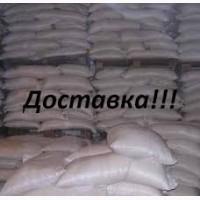 Продаем сахар песок свекловичный от украинского производителя 3 кат
