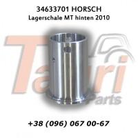 34633701 Корпус ступиці Horsch