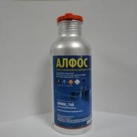 Продам фумигант Алфос, табл. (фосфид алюминия, 560 г/кг)
