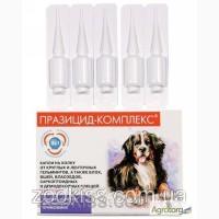 Празицид комплекс для собак 10-20 кг.( 5 пип в уп. )85грн