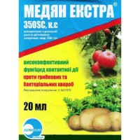 Медян Экстра 20 мл
