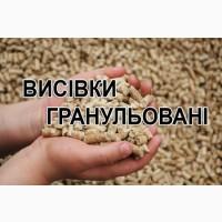 Реализуем отруби пшеничные гранулированные