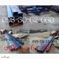 Запчасти Рама брус культиваторный КРН (140Х140) толщина 6мм, продам