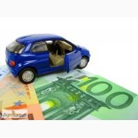 Кредит наличными на любые цели без комиссий от инвестора в Харькове