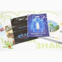 Полиэтиленовые пакеты, индивидуальная упаковка, печать, скотч