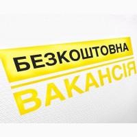 Робота в Польщі Електрик | Безкоштовне ПРОЖИВАННЯ | 100% Легальне працевлаштування