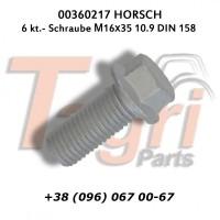 00360217 Болт М16х35 Horsch Tiger