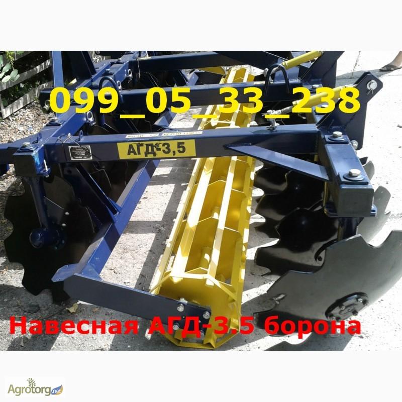 плуг для мтз 1221 цена - Boomle.ru