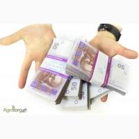 Кредит в Харькове без посредников