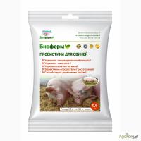 Кормовая добавка - Пробиотики для свиней