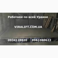 Грузоподъёмник больших габаритов 6000 кг Виралифт