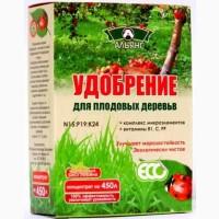 Альянсед удобрение для плодовых деревьев 300 г