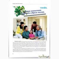Масло чайного дерева Камелии Tibeoil с Тибета для кулинарии, косметич. и леч. проф.целей