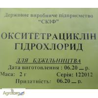 Окситетрациклин порошок для пчел 2гр