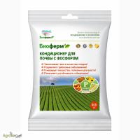 Микробное удобрение с фосфором
