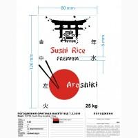 Продам рис от производителя