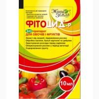 Фитоцид для овощей 10 мл