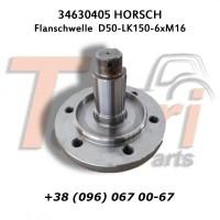 34630405 Вісь ступиці Horsch