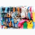 Покупаем отходы пластмасс: пробку. флакон, канисту, паллеты