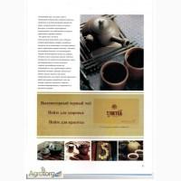Китайский элитный чай пуэр Tibetea x.o. от компании Tibemed