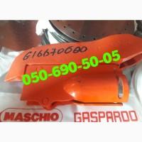 G16670600 анкерний сошник внесення добрив В наличии широкий ассортимент запчастей