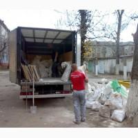 Грузовое такси по Запорожью, переед, перевозка мебели