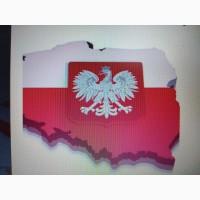 На прямую от производителя из Польши FCA