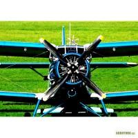 Агро авиация для внесения удобрений
