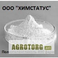 Полиэтиленгликоль-400 фарм